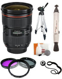 Canon EF 24-70mm f/2.8L II USM Lens Kit