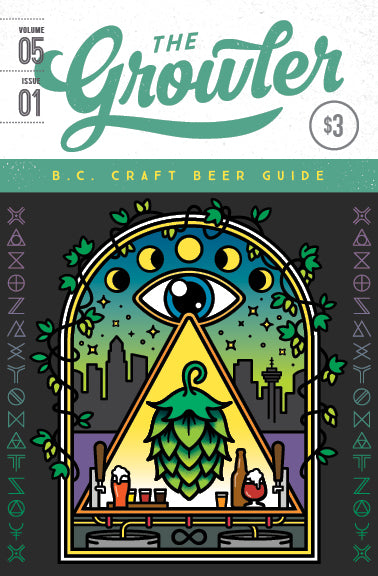PRE-ORDER: The Growler B.C. Volume 5, Issue 1 (Spring 2019)