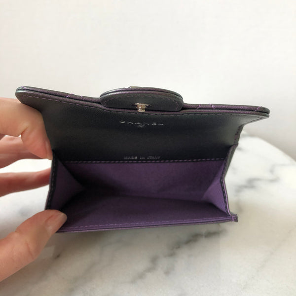 Chanel Iridescent Purple Lambskin Classic Card Holder