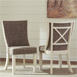 UPH DINING SIDE CHAIR