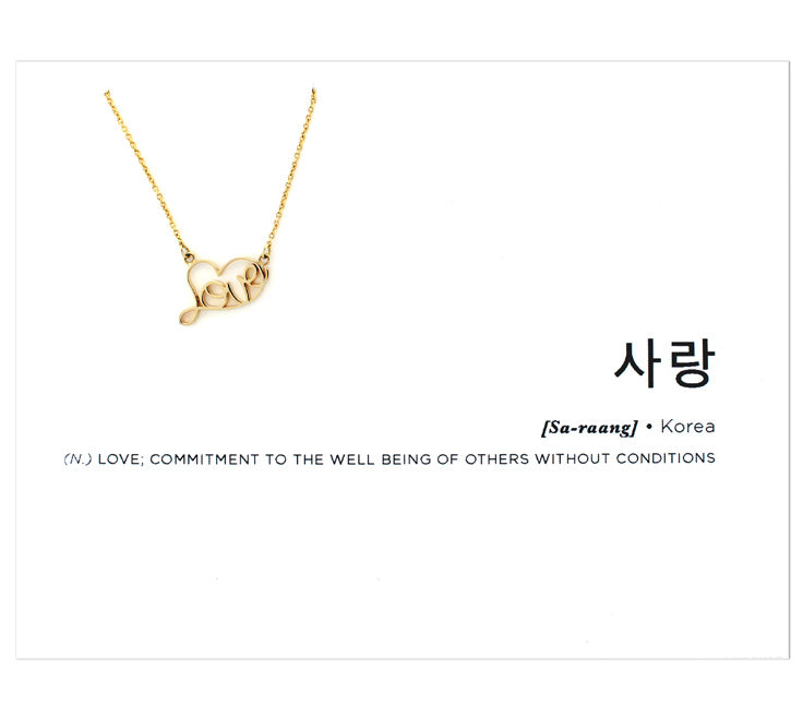 Around the World Collection [KOREA]