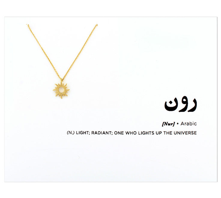 Around the World Collection [ARABIC]