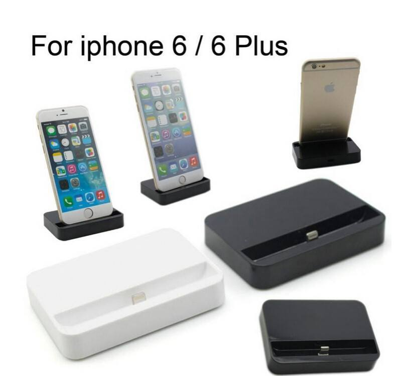 Product GiveAway - IPhone Dock Charger Offer