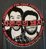 TeeFury T-Shirt - The Interview - Censored For Your Protection - New S