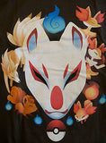 TeeFury T-Shirt - Pokemon - New Adult L
