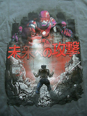 TeeFury T-Shirt - X-Men Wolverine Attack Titan - New Adult S