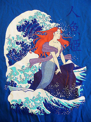 TeeFury T-Shirt - Great Wave Japanese Little Mermaid