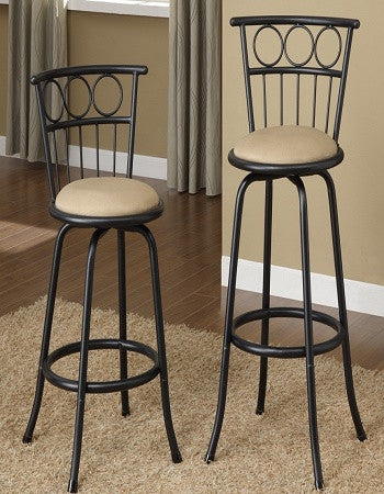 (F1433) ADJUSTABLE BAR STOOLS