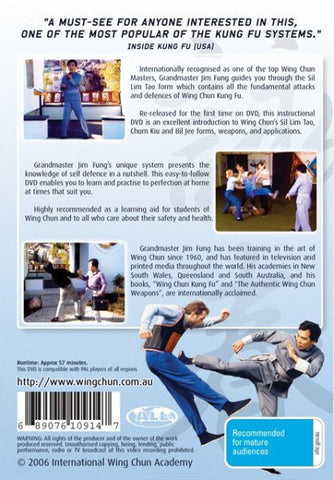 Wing Chun DVD Rear