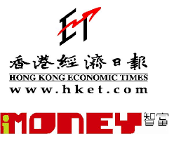 Hong Kong Economic Times HKET Glam-it! Glamit Glam-it Glamitco Founder CEO Jennifer Cheng JennGlamCo