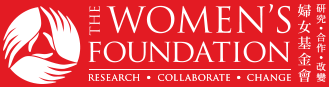 The Women's Foundation TWF HK Hong Kong Charity NGO