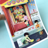 8 Festivals of a Year 3D-Postcards: Hungry Ghost Festival 时年八节立体明信片: 中元