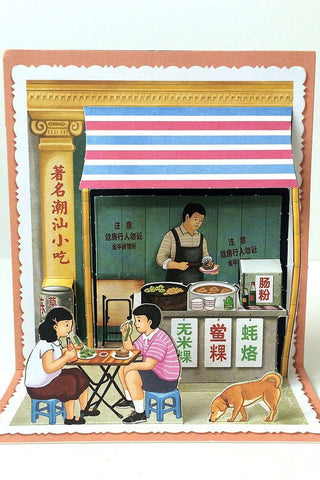 Scenes of Teochew - 3D Postcard: Roadside Food Stall 潮汕立体明信片: 街边小吃 - The Teochew Store 潮舖 - 1