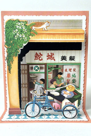 Scenes of Teochew - 3D Postcard: Old-style Hair Salon 潮汕立体明信片: 鮀城美发 - The Teochew Store 潮舖 - 1