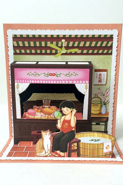 "Scenes of Teochew - 3D Postcard: ""Out of Garden"" (Coming of Age) Ceremony 潮汕立体明信片: 出花园 - The Teochew Store 潮舖 - 1"
