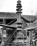 Historical Photos of Teochew 旧影潮州 - The Teochew Store 潮舖 - 2