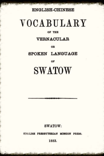 English-Chinese Vocabulary of the Vernacular or Spoken Language of Swatow - The Teochew Store 潮舖
