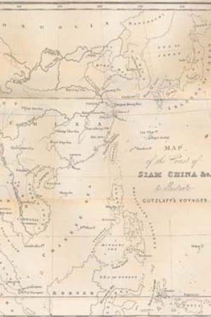 Journal of Three Voyages Along The Coast Of China in 1831, 1832, and 1833 - The Teochew Store 潮舖