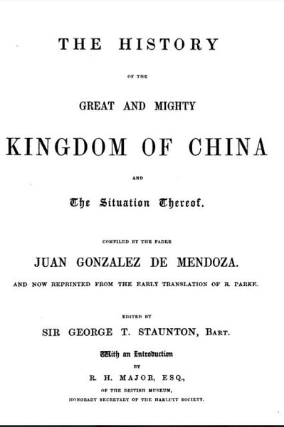 The History of The Great And Mighty Kingdom of China and The Situation Thereof: Vol II - The Teochew Store 潮舖