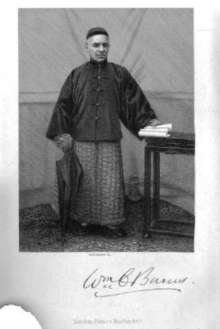 Memoir of the Rev. William. C. Burns - The Teochew Store 潮舖