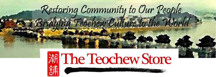 The Teochew Store 潮舖
