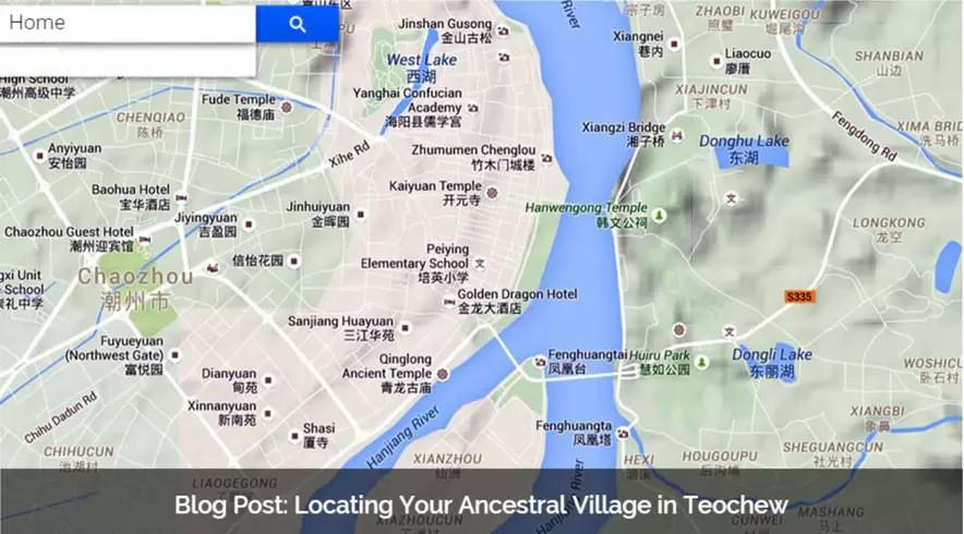 Roots-Finding: Locating Your Ancestral Village in Teochew