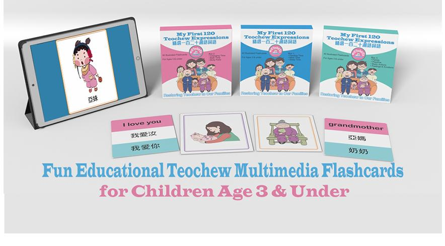 The Teochew Store: Learn to Speak Teochew