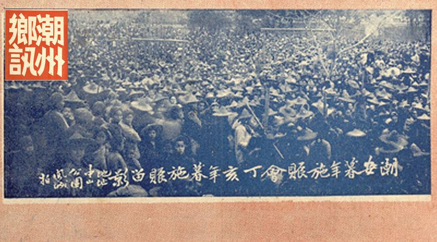The Teochew Store: Free Downloads