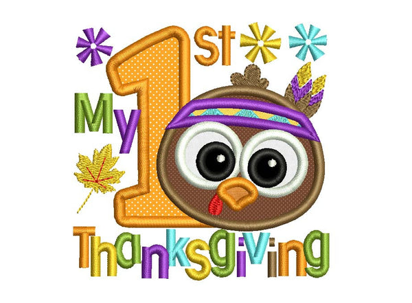 My 1st Thanksgiving Applique TG010