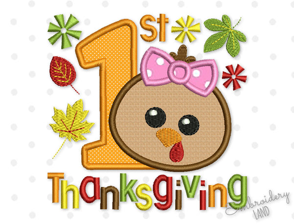 My 1st Thanksgiving Applique for Girls TG030