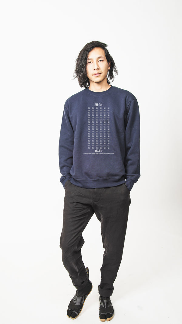 Unisex Ku Sweat Shirt 108 Bon-nou to Gedatsu