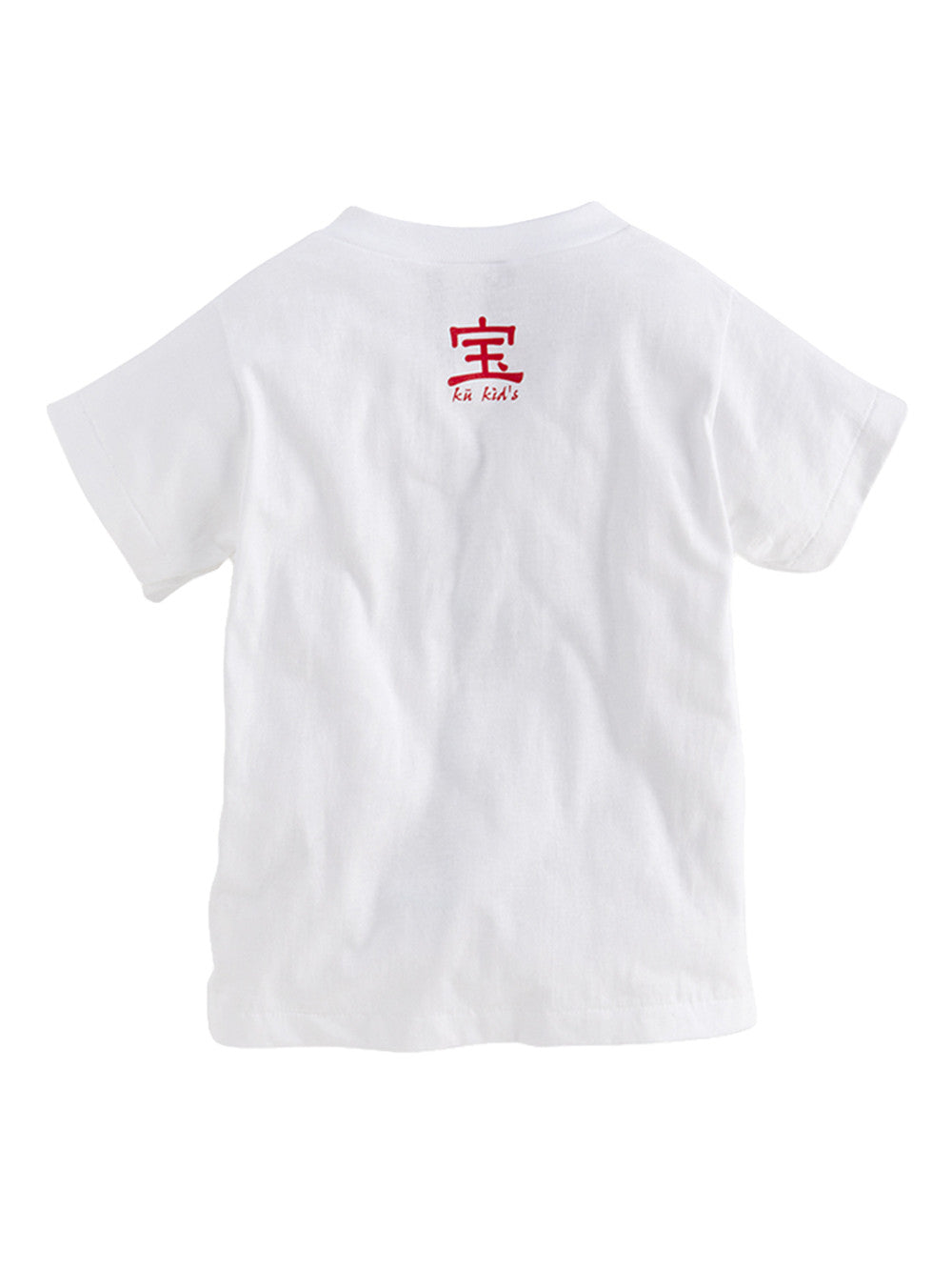 Ku Kids Short Sleeve Baby Dragon Tee - Ku Brands