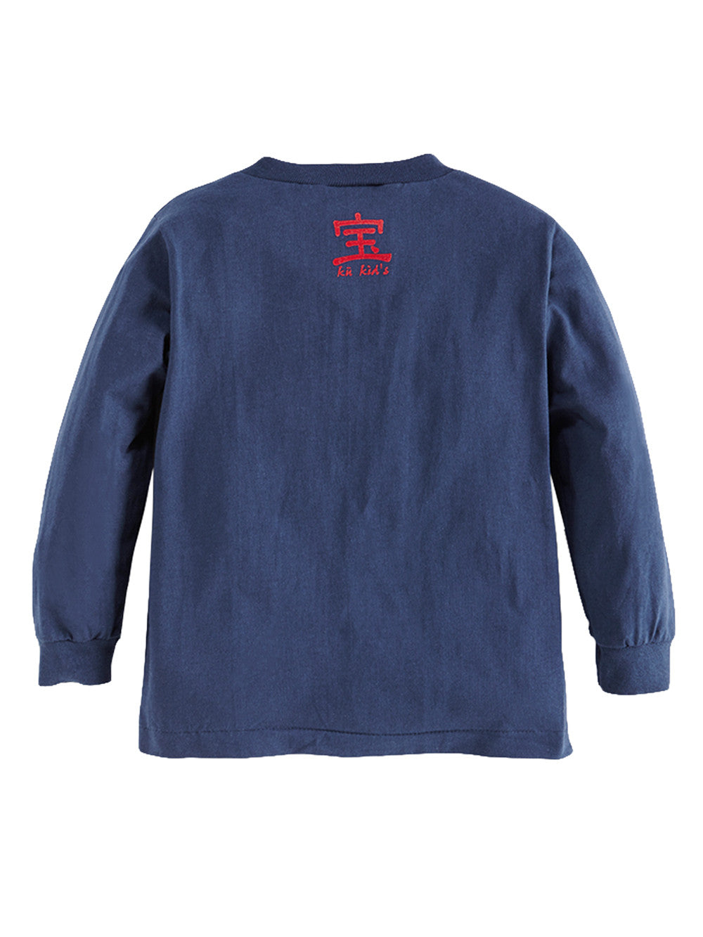 KU KID'S Long Sleeve My Treasure Tee - Ku Brands
