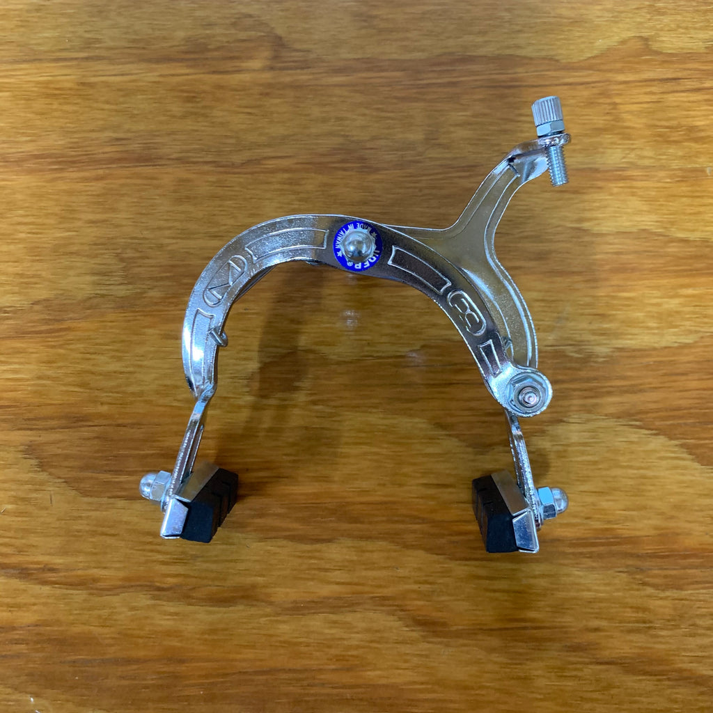 REAR BRAKE CALIPER OLD SCHOOL STYLE FIT BMX CRUISER BIKES OTHERS