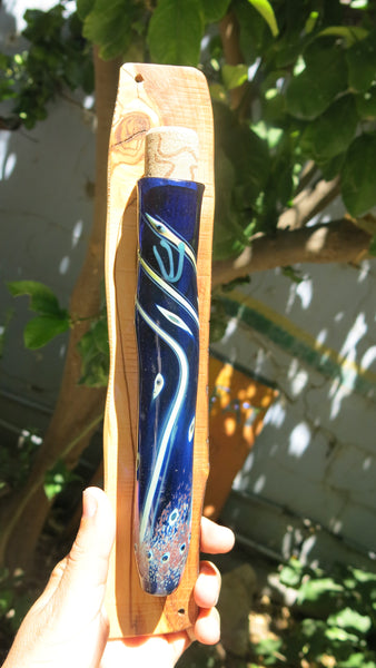 What is a MEZUZAH??