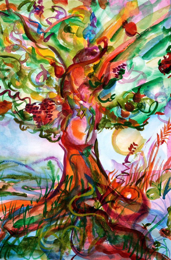 Ets Chaim (Tree of Life)