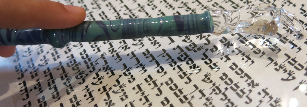 Handmade Glass Torah Pointer - Yad