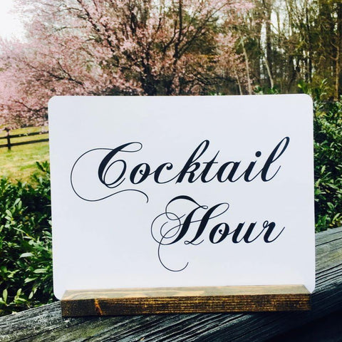 Cocktail Hour Sign, Wedding Sign, Reception Sign, Wedding Printable (8.5 x 11) - Gallery360 Designs