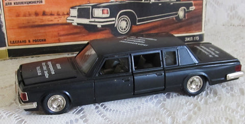 Russian Toy Car Gorbachev Limo ZIL-115 1:43 Scale New in Box USSR CCCP