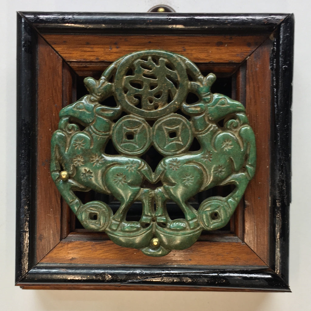 Wooden Frame with Jade Piece (4.25