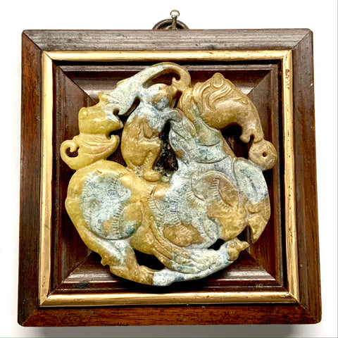 Wooden Frame with Jade (3.75