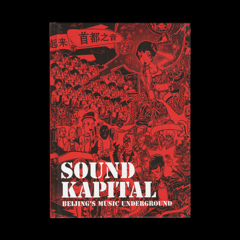 NIEDERHAUSER, Matthew. Sound Kapital / Beijing's Music Underground. Brooklyn: PowerHouse Books, (2009). - SIGNED
