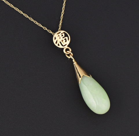 14K Gold Jade Necklace, Good Luck Symbol Pendant