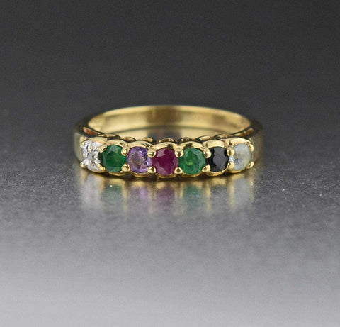 Gorgeous Multi Gemstone DEAREST Acrostic Band Ring