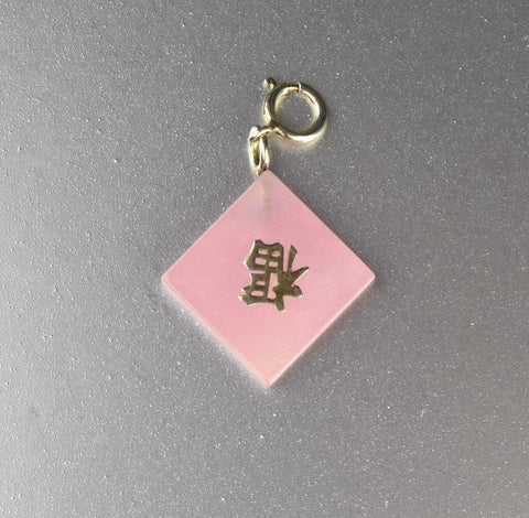 Pink Jade Good Luck Charm Pendant