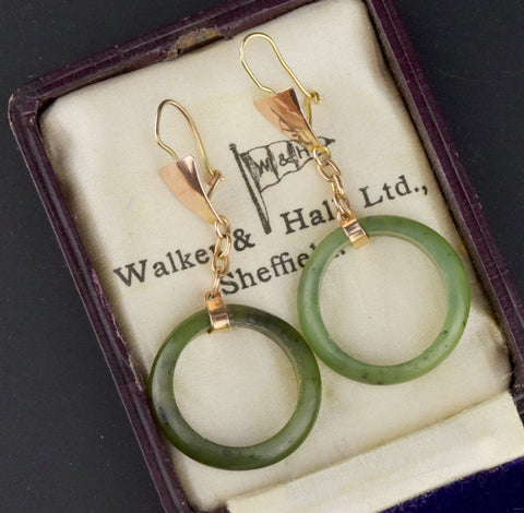 18K Gold Vintage Jade Hoop Earrings