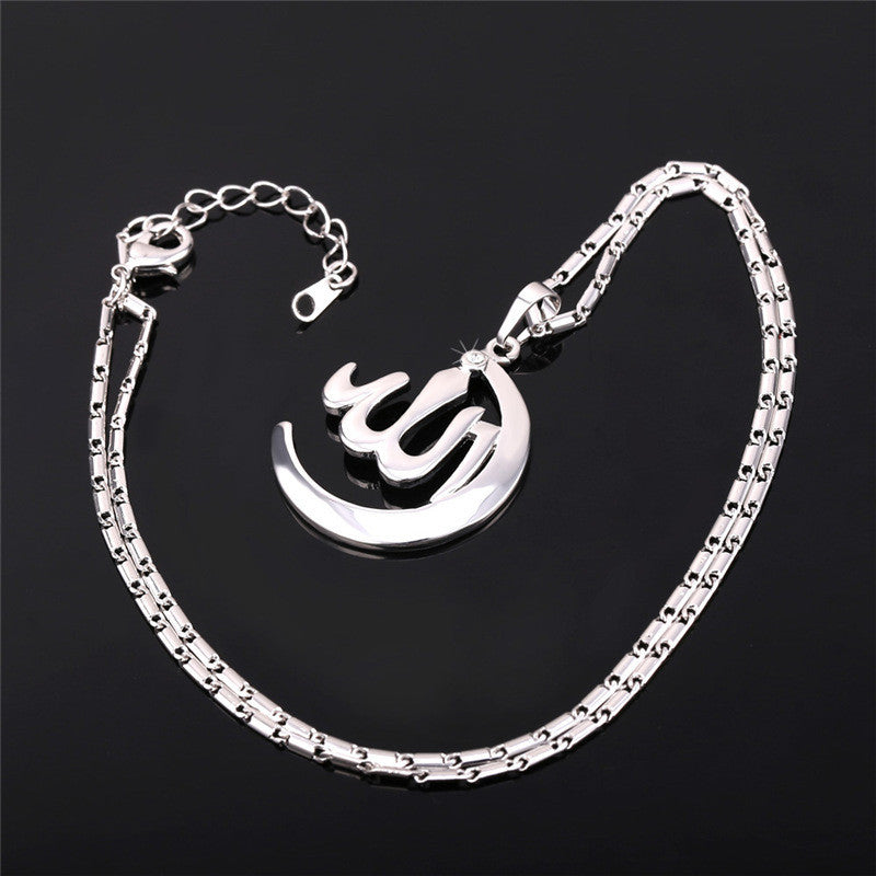 Moon-God Pendant Necklace