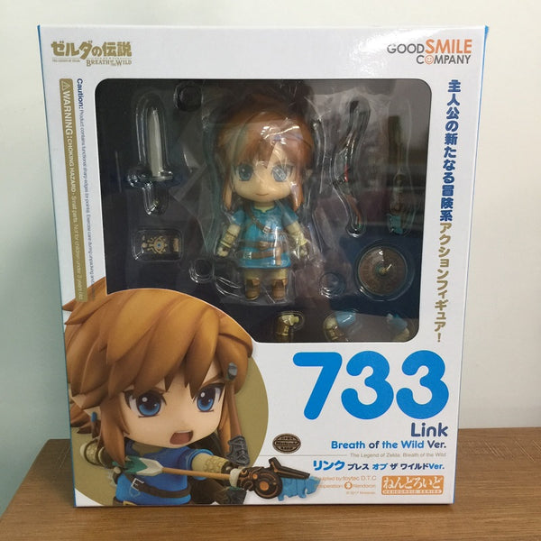 Breath of the Wild Link Figure