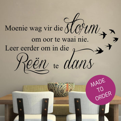 Dance In Die Reen Wall Sticker