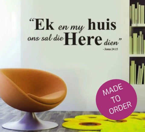 Ek en my Huis Wall Sticker